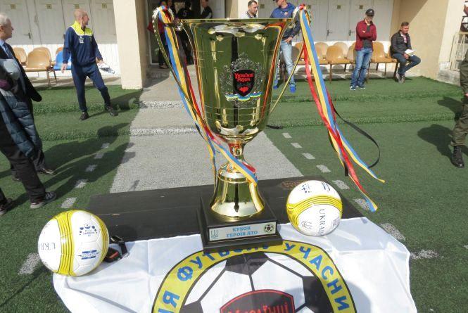 У Вінниці стартував третій Кубок Героїв АТО з футболу