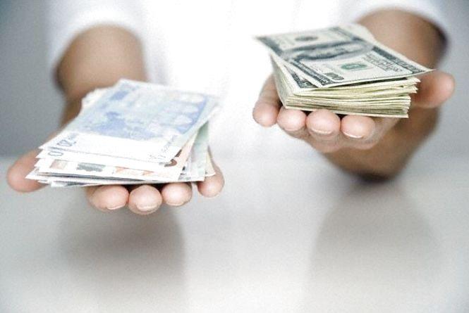 Курс валют від НБУ на 11 травня 2017. Долар і євро дешевшають