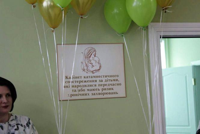У Вінниці оновили кабінет катамнезу. Там допоможуть недоношеним малюкам