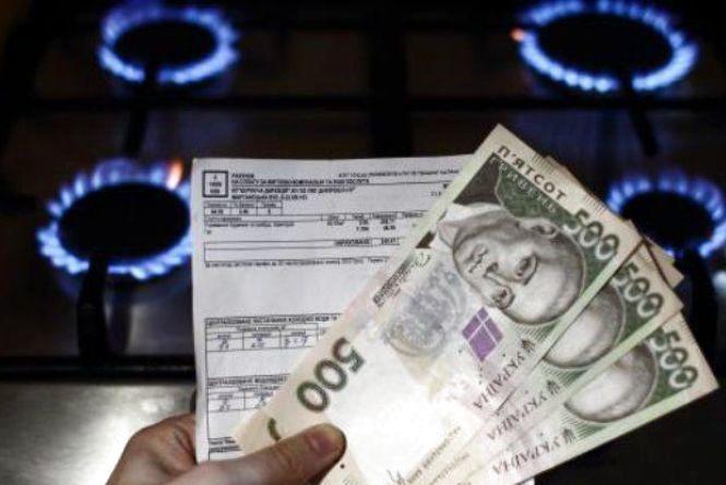 Новий тариф на газ. Вінничани платимуть за блакитне паливо дорожче