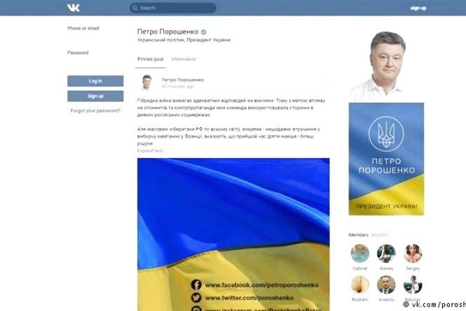 Інтернет-асоціація України: повне блокування російських соцмереж неможливе