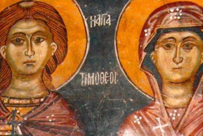 Сьогодні – Тимофія та Маври. Святе подружжя катували та розп'яли на хресті