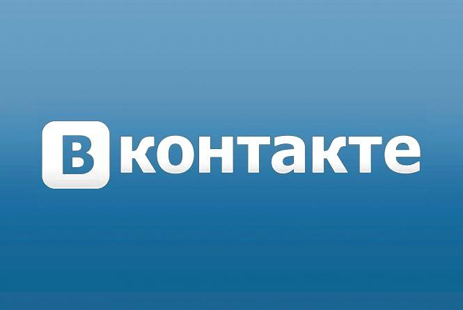 Петиція до Порошенка. Українці просять розблокувати Вконтакте