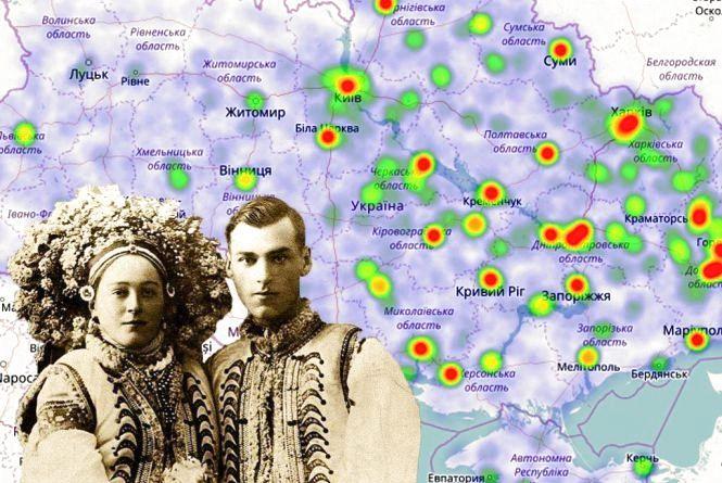 Путін живе в Іллінцях. Карта, яка допомагає знайти рідних в Україні