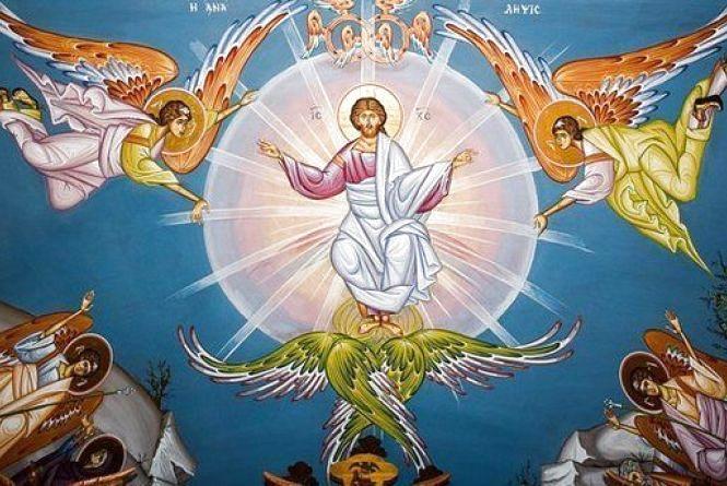 Сьогодні Вознесіння Господнє. Що можна, а що не бажано робити цього дня