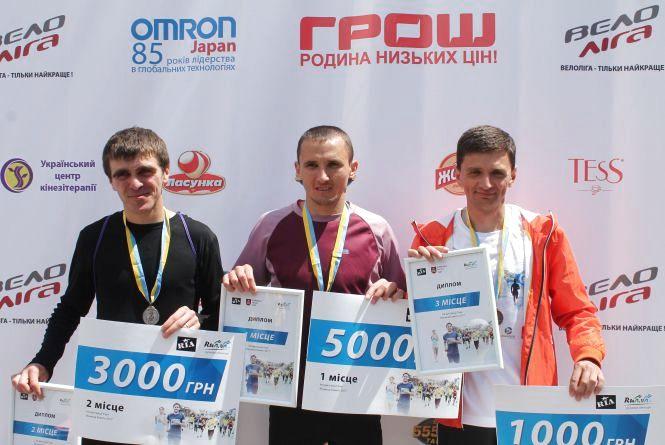 """""""Вінниця біжить"""": Хто першим пробіг 9 км і отримав 5000 грн"""