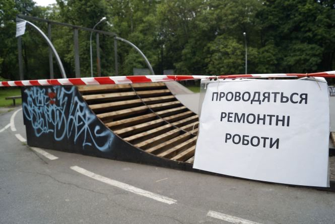 В парку Горького «розбирають» старий Скейт-майданчик (ФОТО)