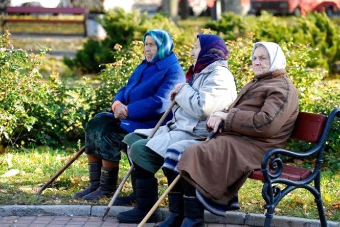 Пенсійна реформа: з 1 жовтня обіцяють осучаснити пенсії