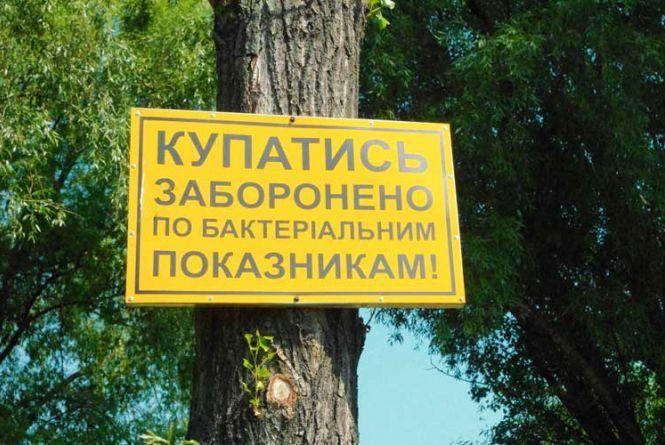 На яких український пляжах знайшли кишкові палички (Інфографіка)