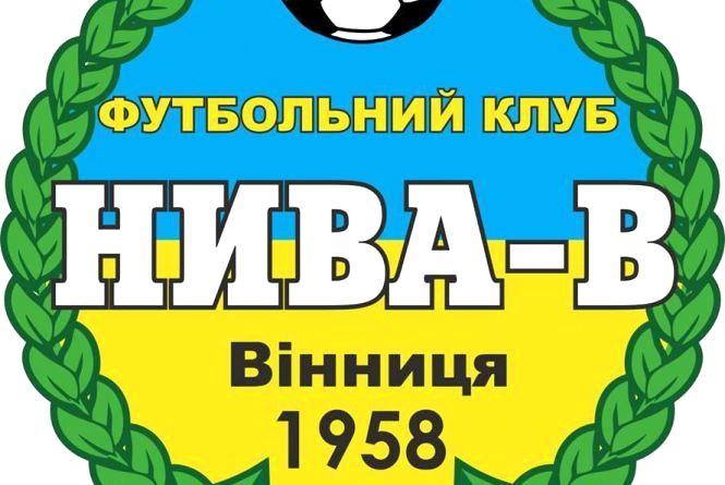 «Нива-В» підписала контракти з чотирма новачками