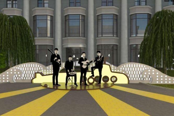 Стало відомо коли у місті з'явиться сквер з арт-композицією «Бітлз»