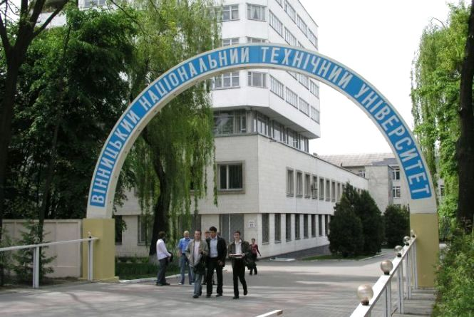 Два університети із Вінниці потрапили у ТОП-50 ВНЗ за версією роботодавців