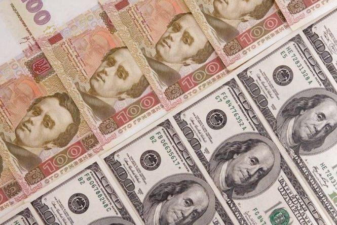 Курс валют від НБУ на 9 липня 2017 року