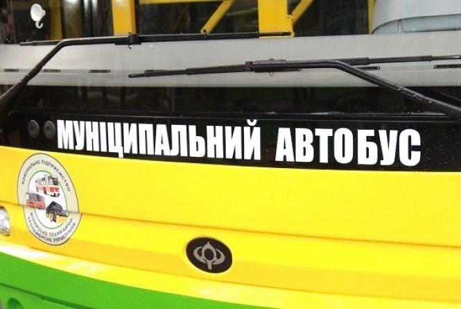 Вінничани хочуть, що автобус, який їздить на Старе місто, заїжджав у Хутір Шевченка