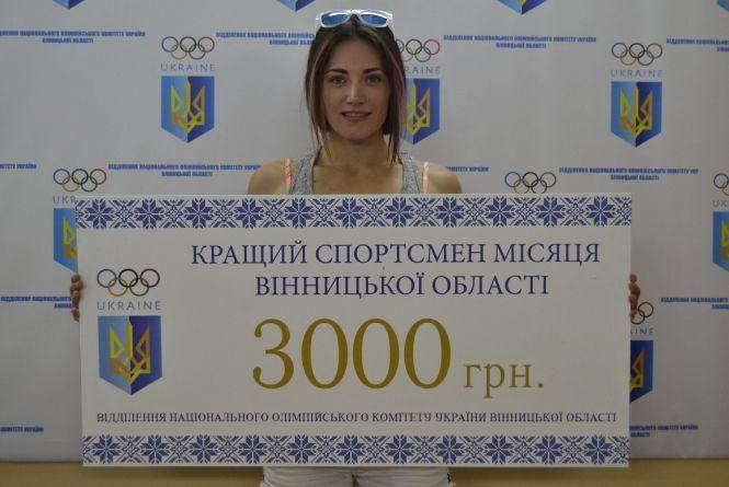 Легкоатлетка Олена Колесніченко – кращий спортсмен Вінниччини у червні