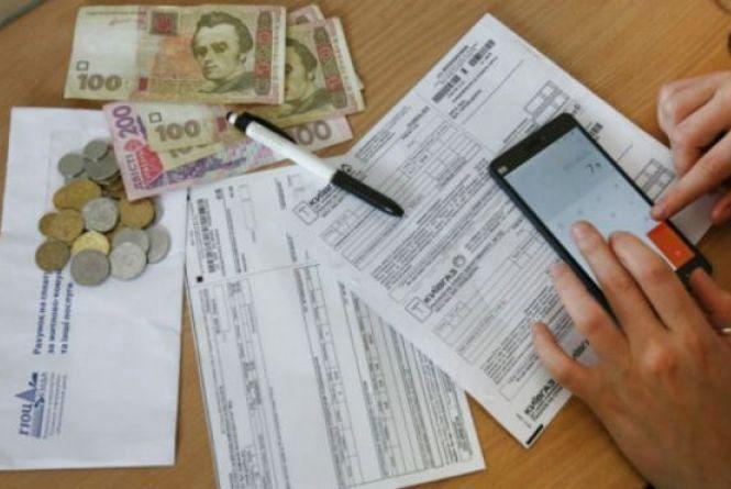Монетизація субсидій:  економні вінничани мають час до 1 вересня «підзаробити»