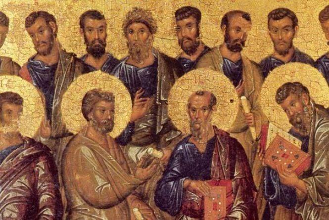 Сьогодні - Дванадцяти апостолів. Як відзначають свято та що не можна робити
