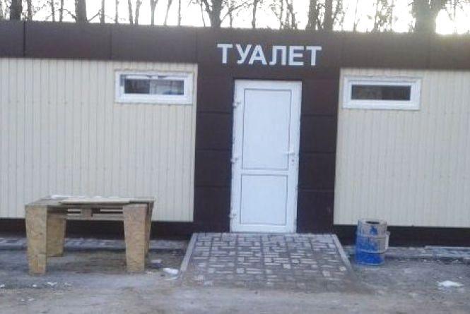 Вінничанин Артур пропонує встановити у місті 11 туалетів