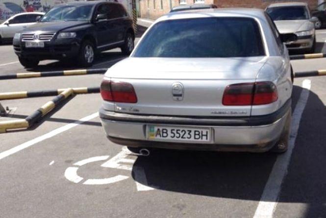 За паркування на місцях для людей з інвалідністю авто будуть евакуйовувати