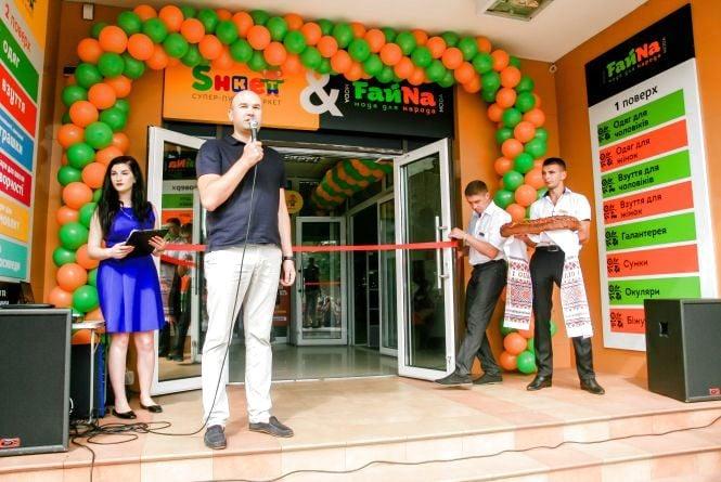 Вiдкрилось два нових великих магазина: дитячий «Shket» та модна «Fайна» (Новини компаній)