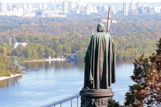 Сьогодні - День Хрещення Київської Русі. Як Володимир скидав ідолів