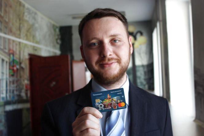 Якою платіжною карткою краще користуватись в Європі, аби не переплатити