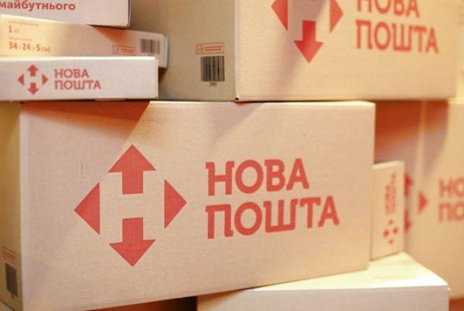 Нова Пошта піднімає ціни з 1 серпня в середньому на 2-5 гривень