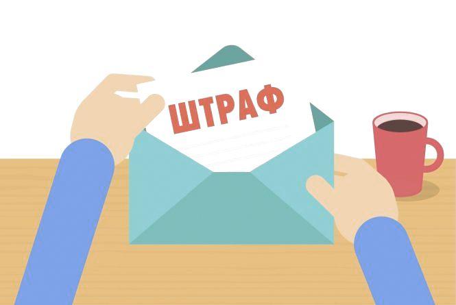 Вінничанин отримав 30 діб громадських робіт за георгіївську стрічку