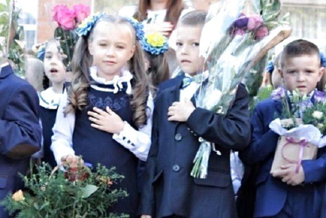 Що зміниться у вінницьких школах з 1 вересня