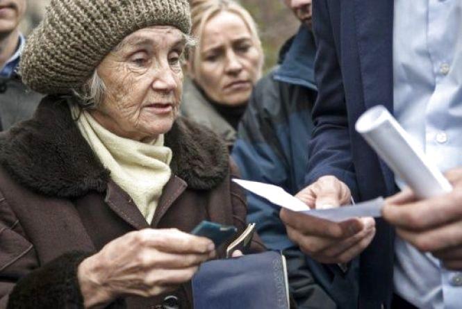 Осучаснення пенсій з 1 жовтня: Комітет ВР підтримав реформу пенсійної системи