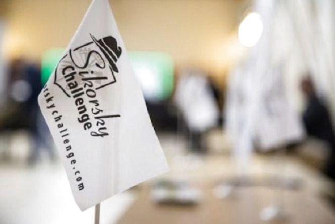 У Вінниці розповідатимуть про інноваційні ідеї для бізнесу