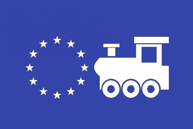 Одне питання: як з Вінниці поїхати до Європи потягом?
