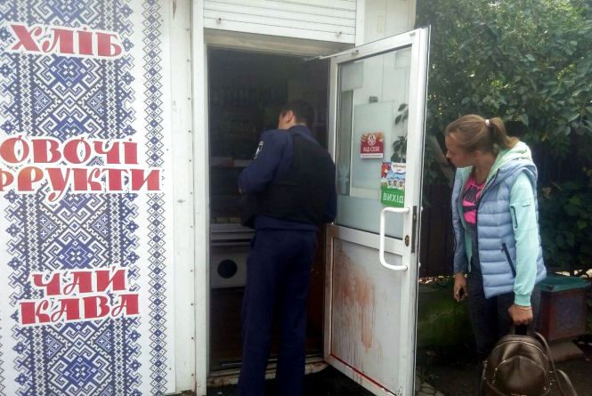 «Зараз головне — одужати» : продавець магазину, на яку напали з ножем