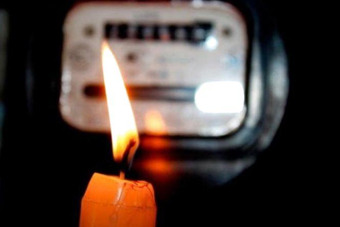 В понеділок мешканці трьох вулиць дев'ять годин сидітимуть без світла