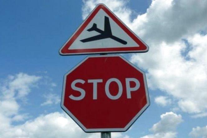 Заборону на польоти в районі вибухів на арсеналі в Калинівці продовжили