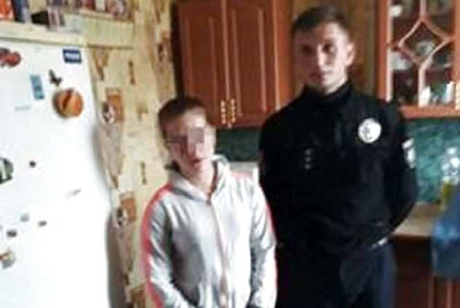Юна жителька Вінниччини втекла з дому та поїхала до хлопця в Житомирську область