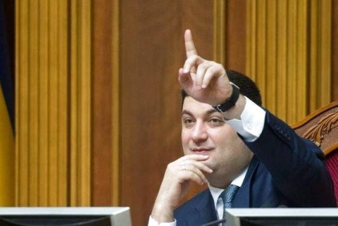 Гройсман назвав причину подорожчання продуктів в Україні