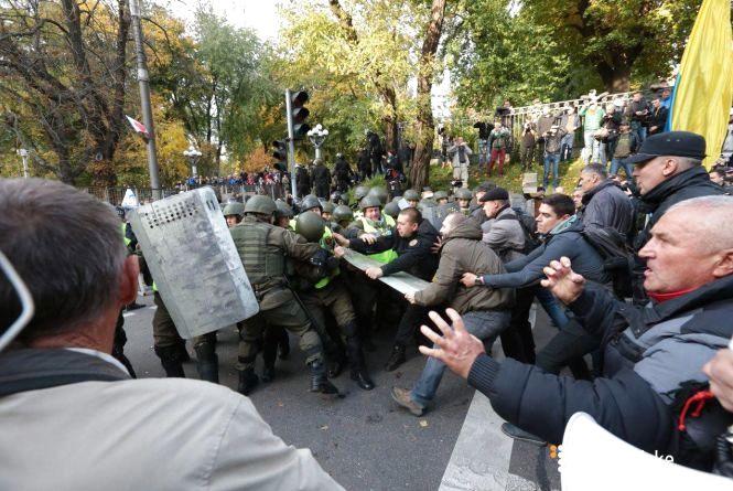 Мітинг у Києві. Онлайн-хроніка подій і пости вінничан
