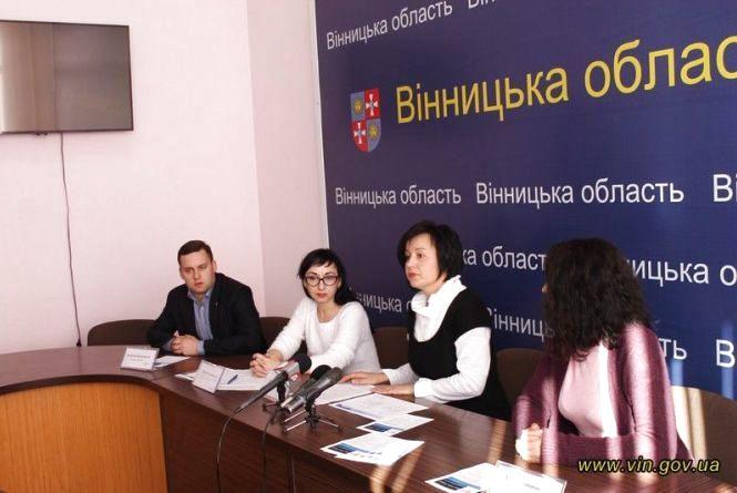 На Вінниччині стартує європейський проект «IGMA 3». Навчання безкоштовне
