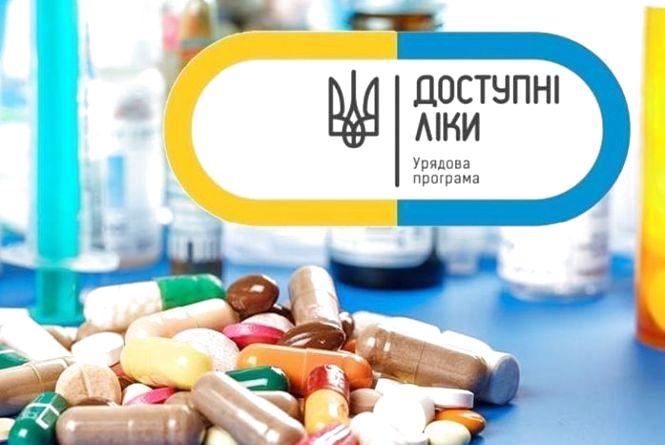 «Доступні ліки»: В Вінниці вже виписали 74 тисячі рецептів