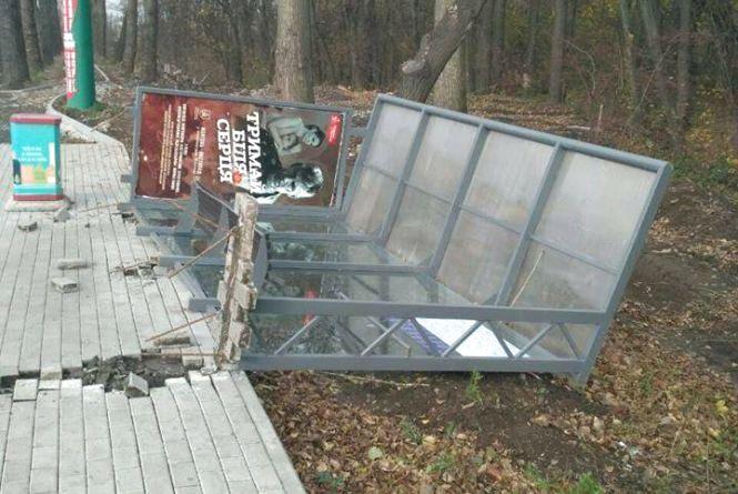 Зупинкопад у Вінниці: ще одна завалилася на Немирівському шосе