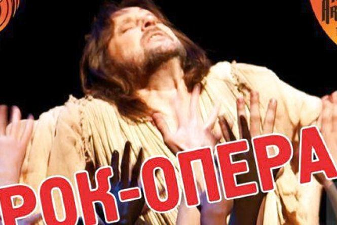 У Вінниці вперше покажуть українською рок-оперу про Ісуса Христа