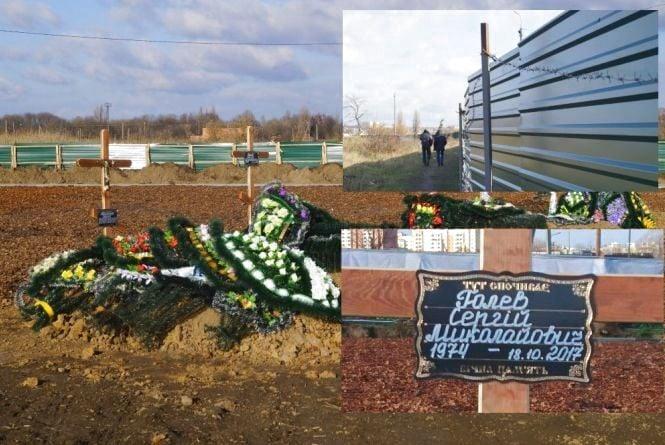 Цвинтар з «пропускним режимом» на Сабарові діючий: з'явилося п'ять могил. Що там відбувається?