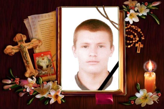 На Одещині зарізали 20-річного солдата з нашої області. Вчора його поховали