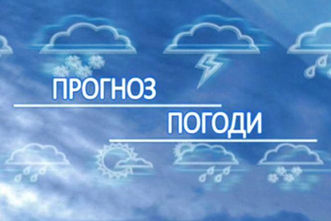 Прогноз погоди в Вінниці на сьогодні, 14 січня 2018 року