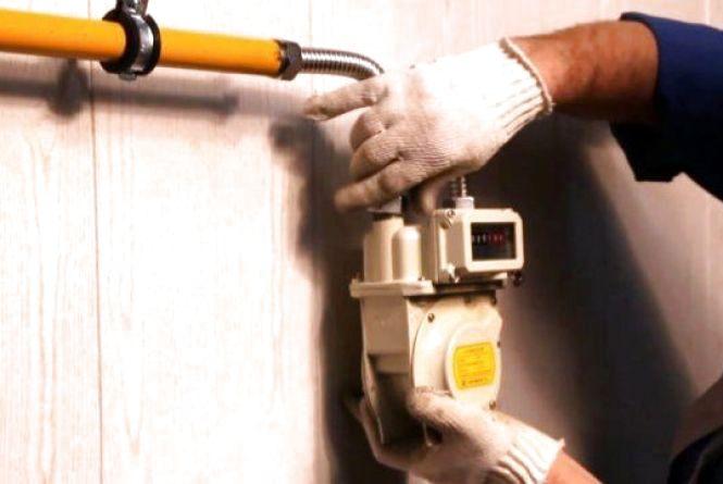На три роки відклали обов'язкове встановлення лічильників на газ