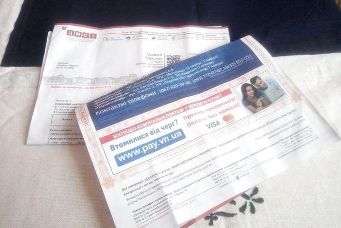 Вінничан попередили, що платіжки за комуналку прийдуть з запізненням