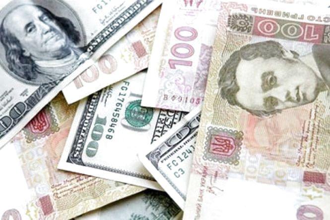 Курс валют від НБУ на сьогодні, 18 лютого 2018 року