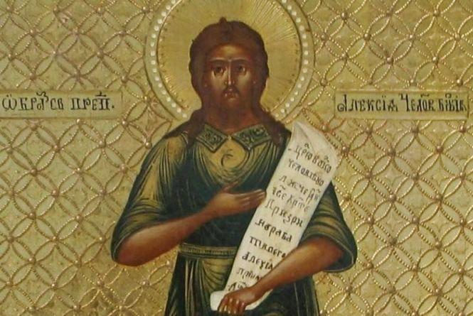 Сьогодні – святого Олексія. Що не можна робити в цей день