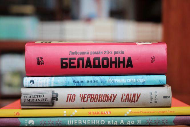 Плохій and Прохасько: ТОП-5 книг, які варто прочитати у березні